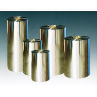 Metallized films for sale