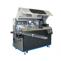 Wholesale Fully auto 1 color curve printer from china suppliers