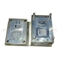Buy cheap Auto Part Mold Model No: HC1 from wholesalers