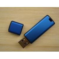 Wholesale Metal usb flash drive ( HU-379 ) from china suppliers