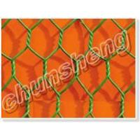 Wholesale Hexagonal Netting from china suppliers