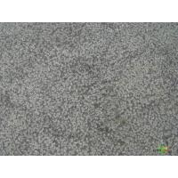 Wholesale Lizhi surface Qingshi Litchi surface from china suppliers