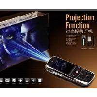 Wholesale U.S.TV broadcast of the projector phone: T888 from china suppliers
