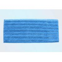 Wholesale Mop Choth Product name:Strongdecontaminationwipes from china suppliers