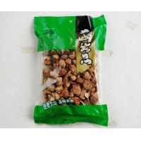 Wholesale AGARICUS BLAZEI MURRILL dsh2003 from china suppliers