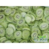 Buy cheap IQF Fruits IQF kiwi slices from wholesalers