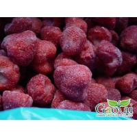 Buy cheap IQF Fruits strawberry from wholesalers