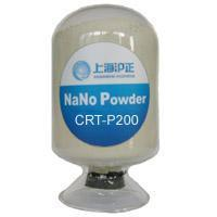 Wholesale Nano anion powder from china suppliers