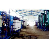 Wholesale Demi plant from china suppliers