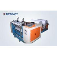 China Fax Paper Slitter Rewinder on sale