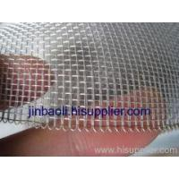 Wholesale Aluminum window screen from china suppliers