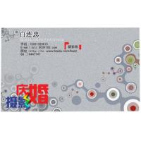 Wholesale Arts & Crafts B... Name Card Name Card from china suppliers
