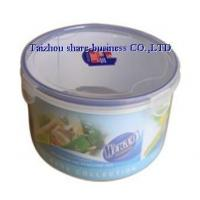 Wholesale XY-10139 pp food container from china suppliers