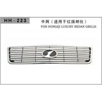 Wholesale FOR HONGQI SERIES FOR HONGQI LUXURY SEDAN  GRILLE from china suppliers