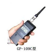 Buy cheap Screw inspection open gas detector from wholesalers