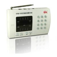 Buy cheap Screw inspection open Smart Dialing guard-against alarm system from wholesalers