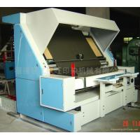 Wholesale Inspecting & Rolling Machine Series Rolling Machine from china suppliers