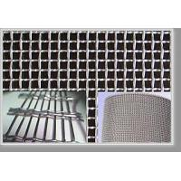 Wholesale SQUARE WIRE MESH & CLOTH from china suppliers