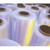 Wholesale wrapping film from china suppliers