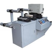 Buy cheap Hologram Recombining Machine(Pic) Label Cutting Machine(Pic) from wholesalers