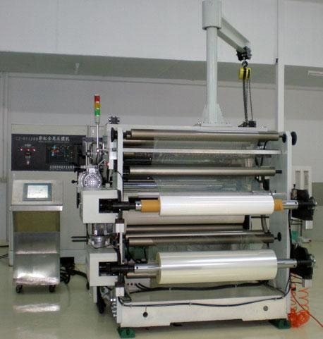 Quality Hologram Recombining Machine(Pic) Wide-web Soft Embossing machine for sale