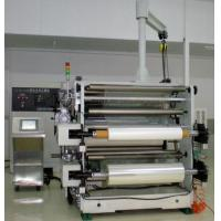 Buy cheap Hologram Recombining Machine(Pic) Wide-web Soft Embossing machine from wholesalers