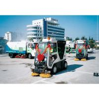 Road sweepers Details>>  Road Sweeper, 1.8m, 700L for sale