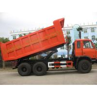 Dump trucks Details>>  Dump Truck, 25 ton for sale