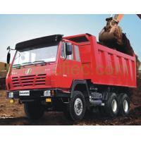 Dump trucks Details>>  Dump Truck, 12.47 ton for sale