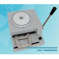 Wholesale Embosser & Gilding Press HT-399 PVC Card Embosser from china suppliers