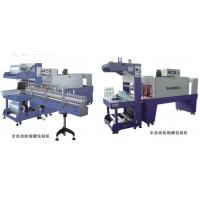 Wholesale Other equipment-->>PE FILM SHRINKING&WRAPPING MACHINE from china suppliers