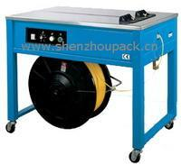 Wholesale Carton Sealing Machine SZ CST300 from china suppliers