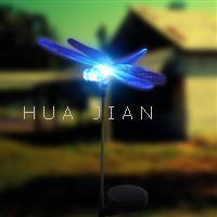 Buy cheap Solar stick light from wholesalers