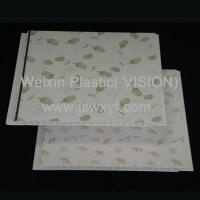 Wholesale PVC Panel HighGloss from china suppliers