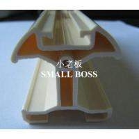 Buy cheap New Style PVC  extrusion profile from wholesalers
