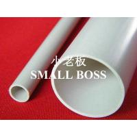 Buy cheap Extrusion Profile Custom Tubing from wholesalers