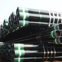 Buy cheap Products Casing Pipe from wholesalers