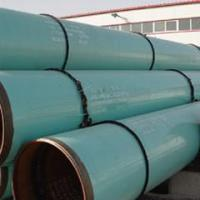 Wholesale Products FBE coating Pipe from china suppliers