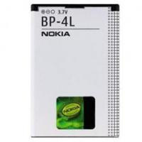 Wholesale Nokia E71x Nokia BP-4L 1500mAh Battery Nokia BP-4L 1500mAh Battery from china suppliers