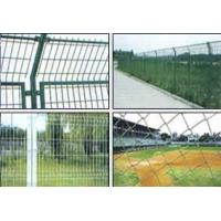 Wholesale Fencing mesh from china suppliers