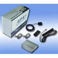 China Gsm And Gps Vehicle Tracking Alarm System on sale