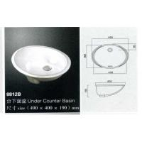 Wholesale Accessories Undermounted Bowls from china suppliers