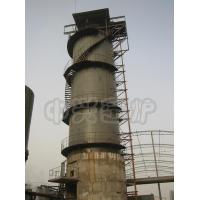 Wholesale Lime/refractory material kiln from china suppliers