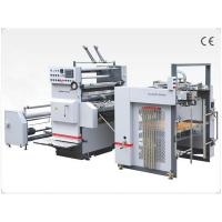 Wholesale SEFM-1100 Automatic Laminator from china suppliers