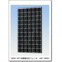 sanyo solar module quality sanyo solar module for sale. Black Bedroom Furniture Sets. Home Design Ideas