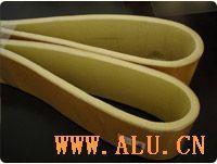 Buy cheap Kevlar Endless Belts/Conveyor Belts2 from wholesalers