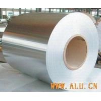 Wholesale Aluminium Roofing Coil from china suppliers