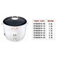 Wholesale CFXB20016 from china suppliers