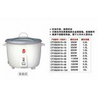 Wholesale CFXB20018 from china suppliers