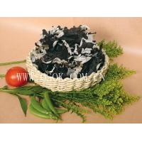 Buy cheap Black White Fungus from wholesalers
